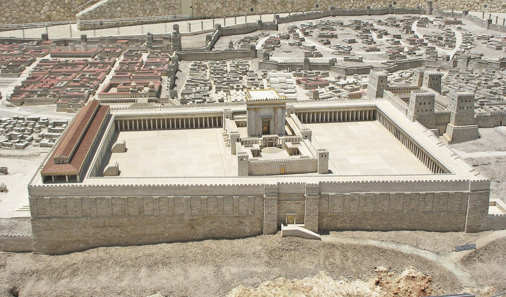 second_temple_view