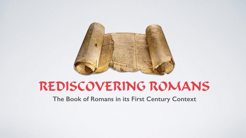 romans-study