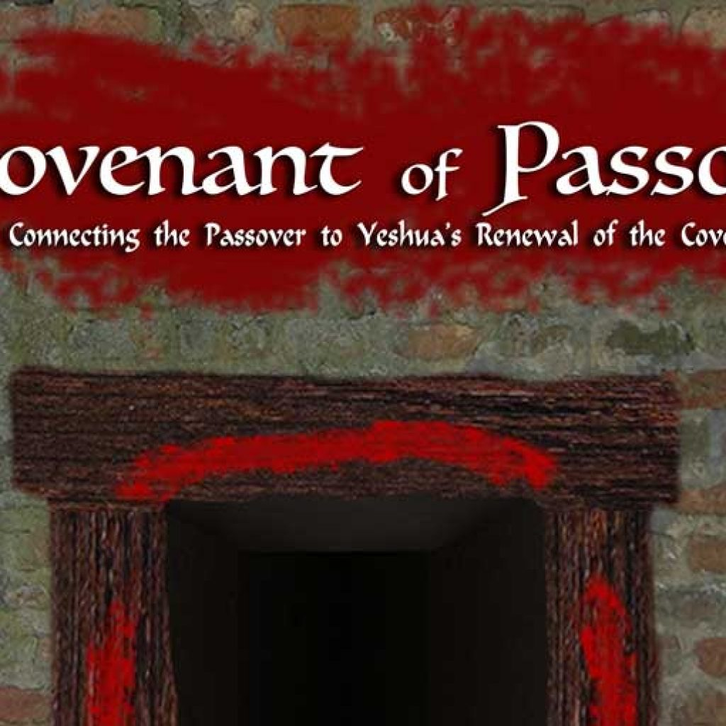 passover-covenant