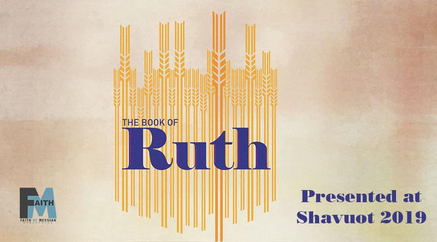 Ruth-Shavuot