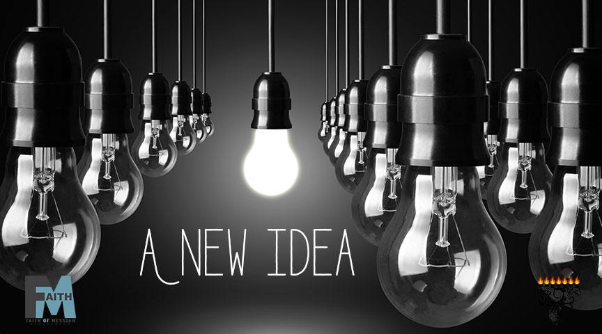 A-New-Idea