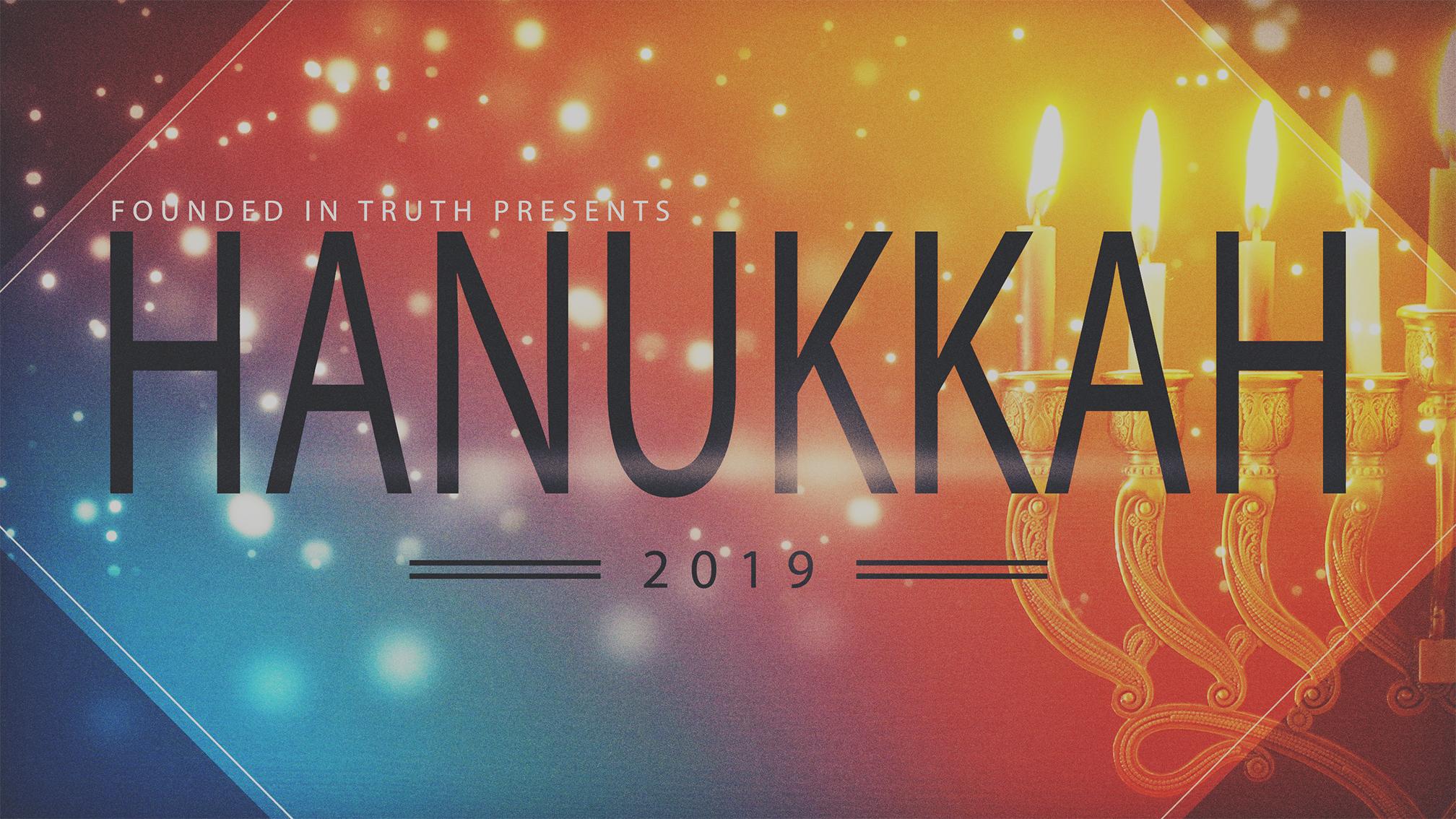 Hanukkah-Conference