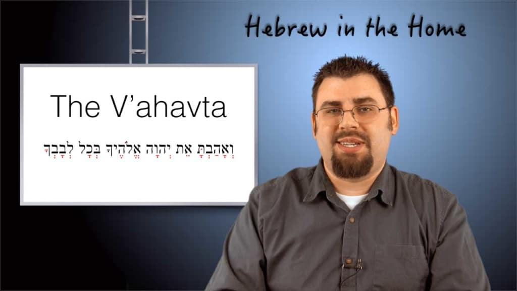Hebrew-in-the-Home-Promo-Pic